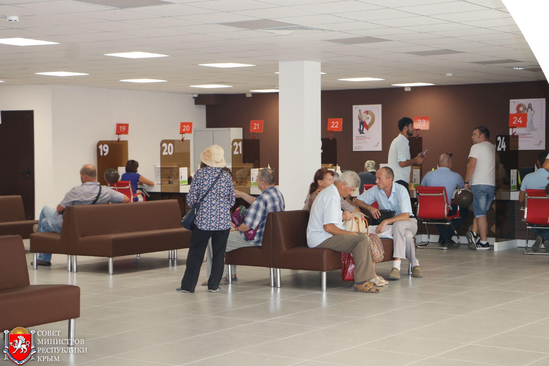 Дмитрий Полонский: Самое большое отделение МФЦ в Симферополе обеспечит 100% доступ горожан к получению государственных услуг