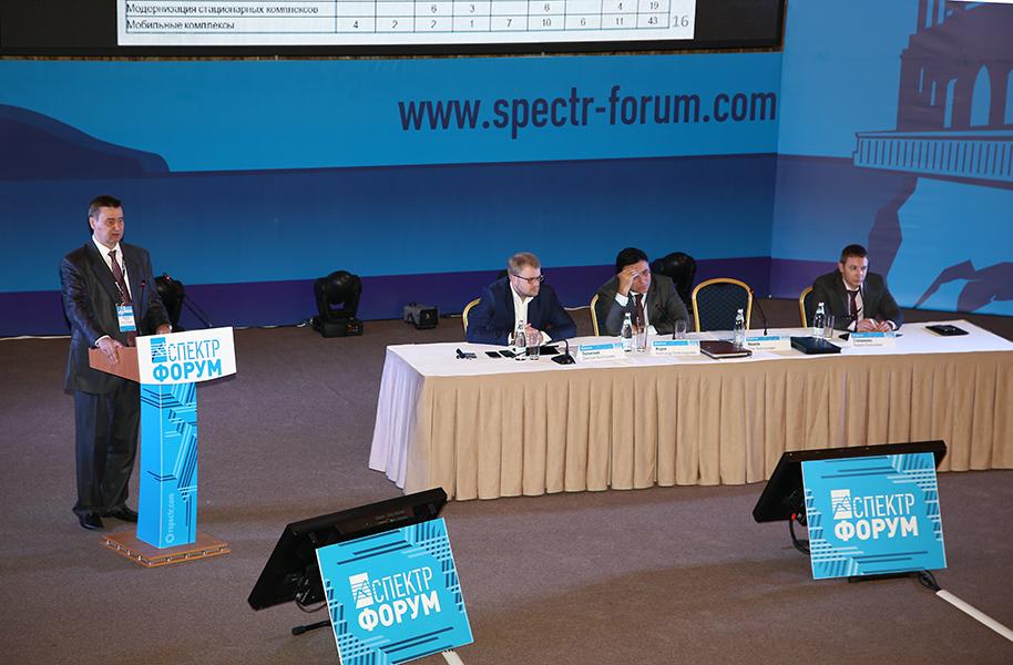 XV Всероссийский форум «Нормативно-правовое регулирование использования радиочастотного спектра и информационно-коммуникационных сетей» состоится 22-24 сентября в Сочи.