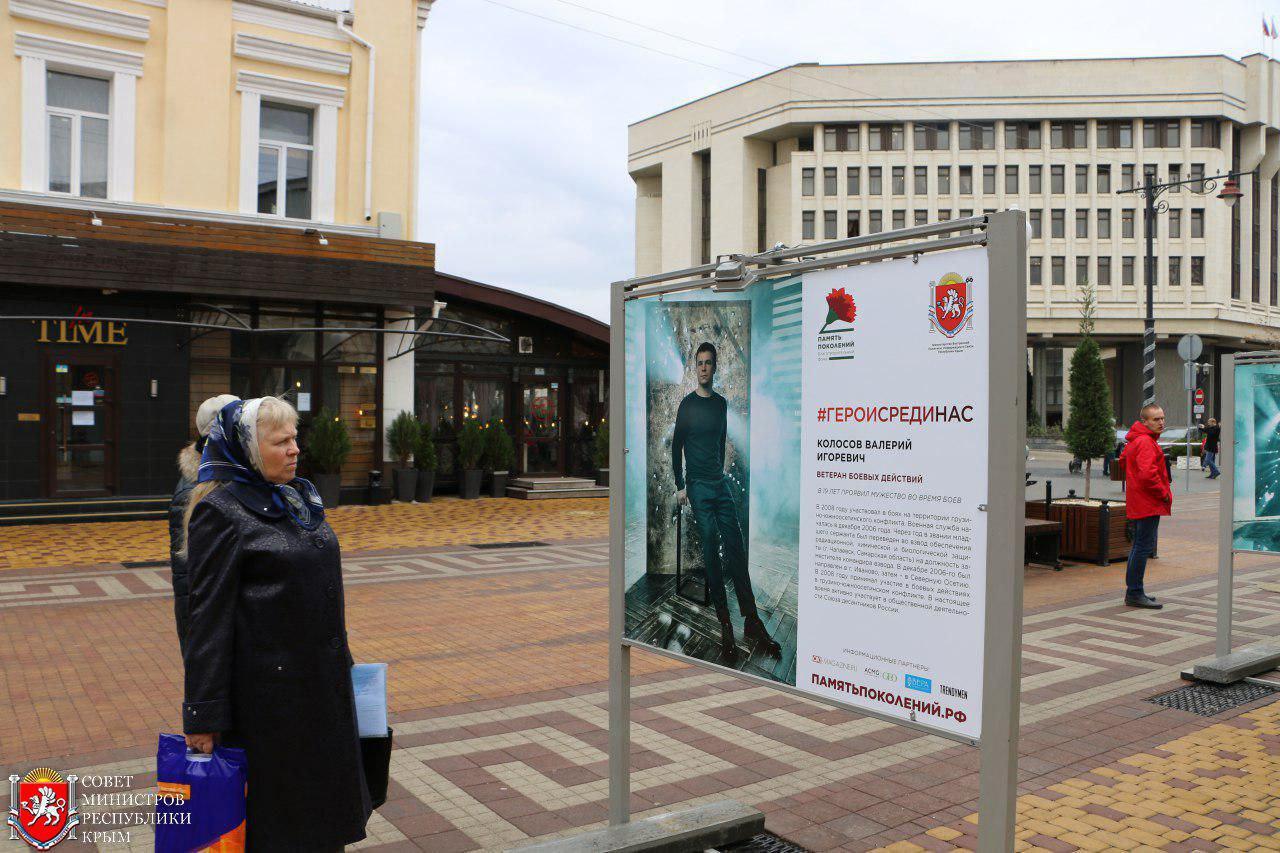 В Симферополе открылась уникальная фотовыставка «Герои России, какими их не видел никто»