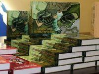 Подведены итоги республиканского литературного конкурса «Крымское приключение» 2017